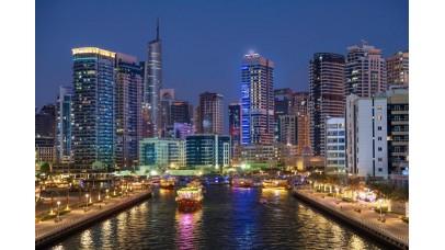 Stella Di Mare Dubai 5*